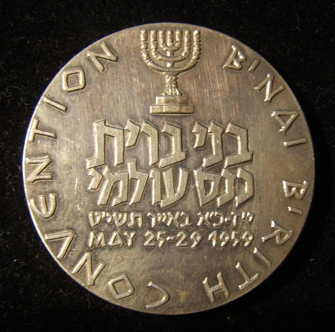 Israeli Judaica 1959 B'nai B'rith Convention medal in