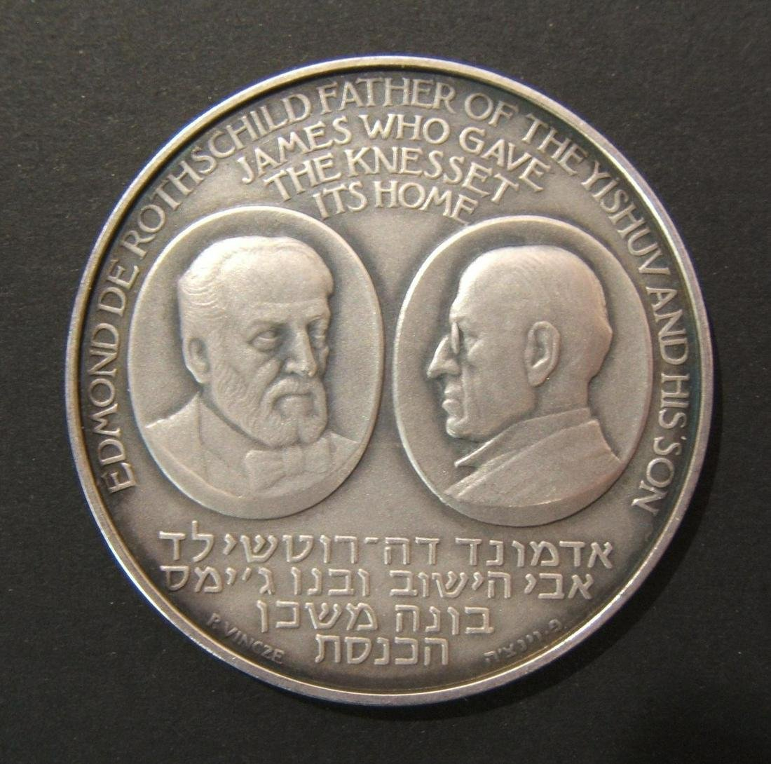 Israeli Rothschild/Knesset building numbered silver