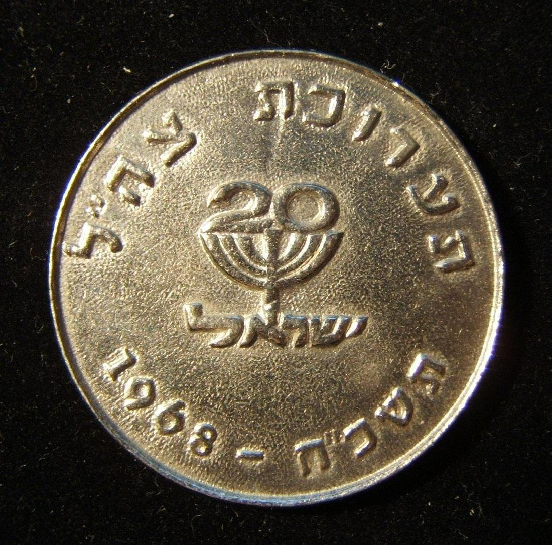 Israeli Army/IDF Exhibition token, 1968