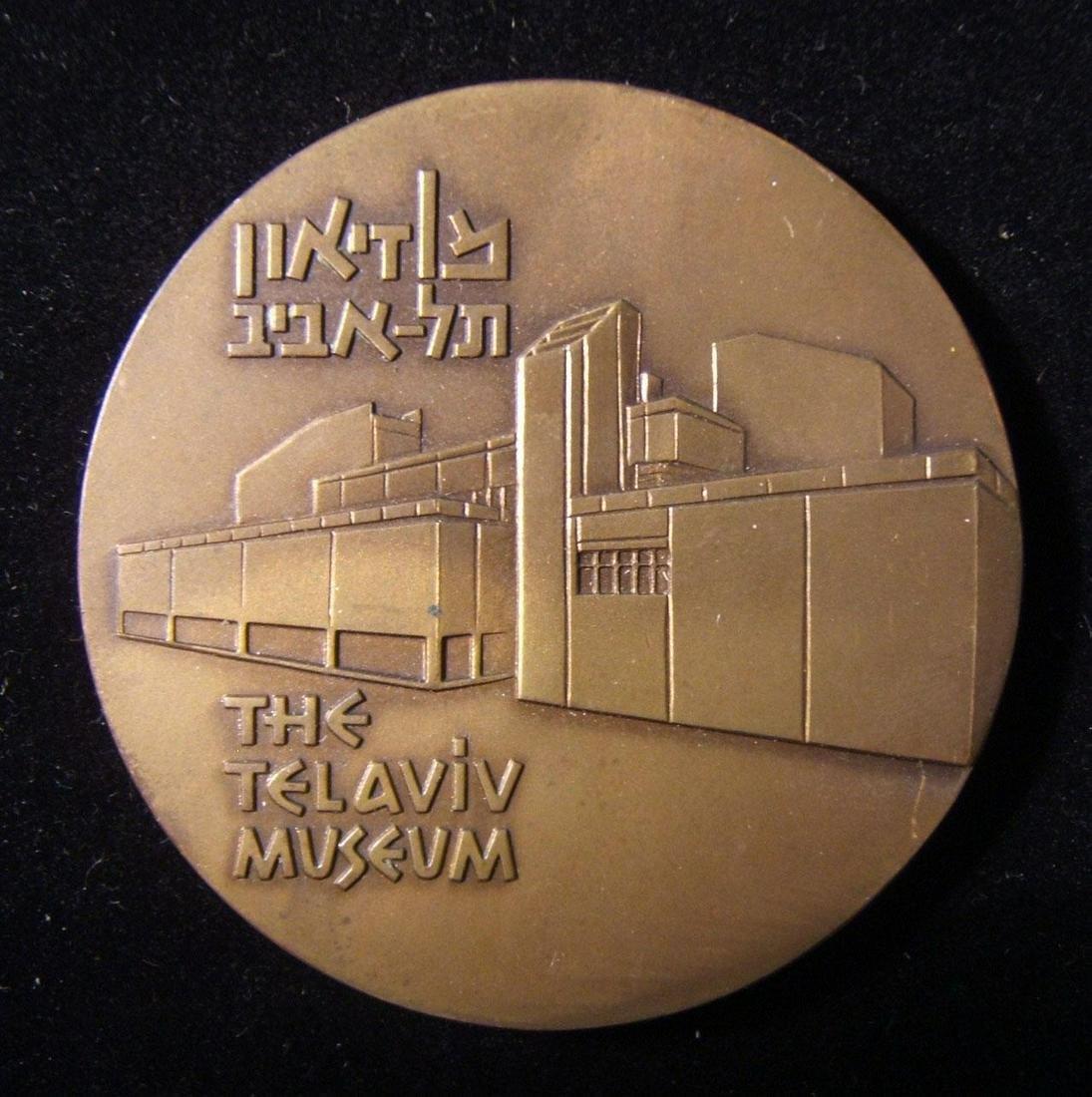 Israeli Tel Aviv Museum inauguration tombac medal 1971