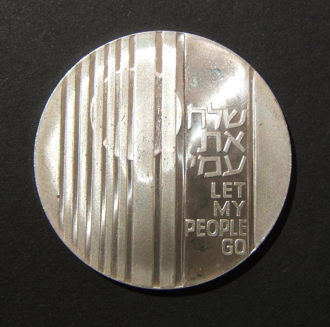 Israeli 10 Lira Let My People Go silver Judaica medal,