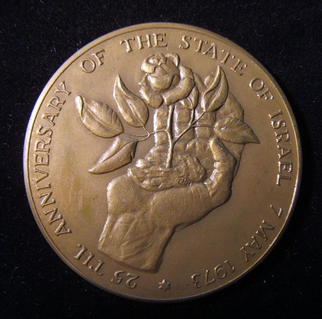 Israeli Judaica 25th Anniversary of Israel bronze medal