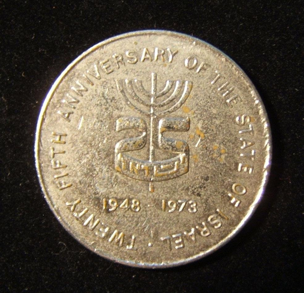 South African Zionist Federation Israel's 25th