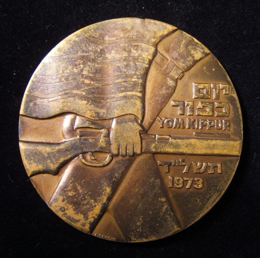 Israeli 1973 Yom Kippur War numbered medal of gratitude