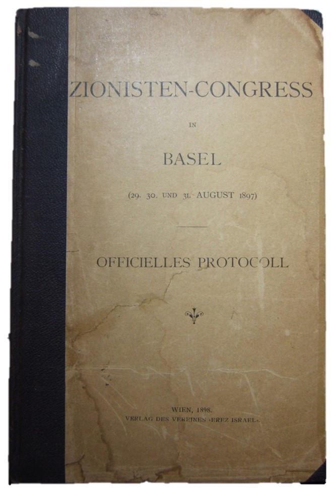Rare Theodore Herzl 1st Zionist Congress Basel 1897