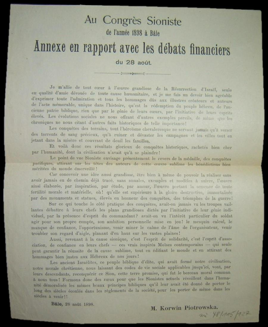 Theodore Herzl 2nd Zionist Congress 1898 original