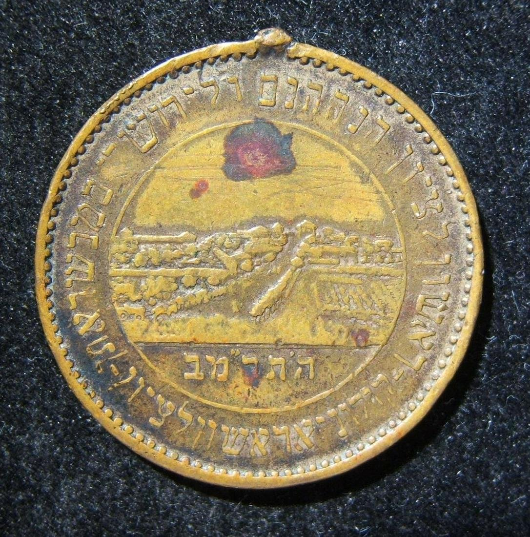 Rishon LeZion token with bust of Herzl, probably