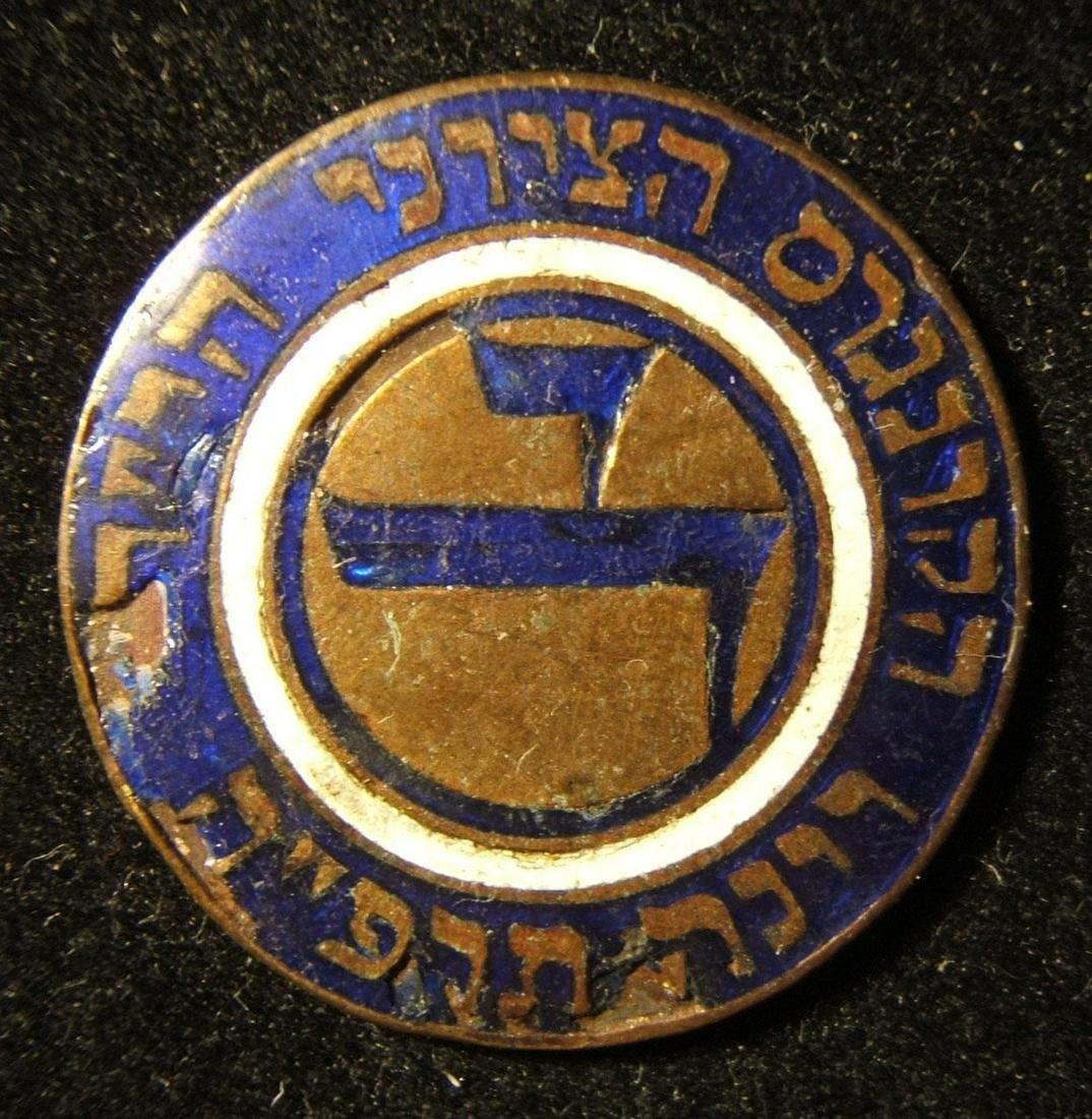 Austrian Judaica 14th Zionist Congress delegate's pin,