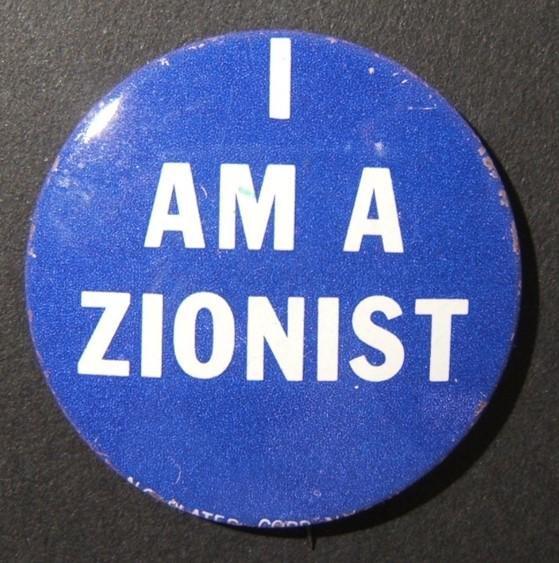 America Judaica 'I am a Zionist' blue-indigo metal pin,