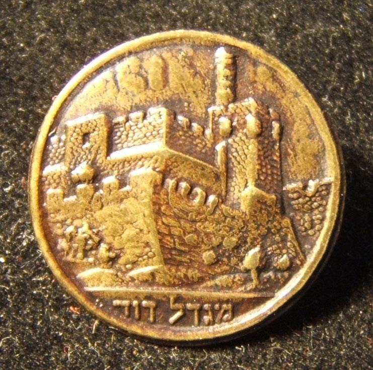 Eretz Israeli Bezalel style bronze pin of the Tower of