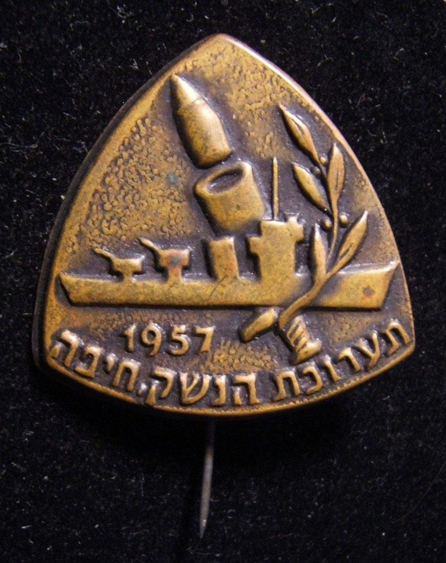 Israeli participation stick-pin of the 1957 Arms Expo