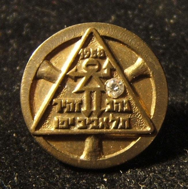 Israeli gold colored Safe Driver award badge with