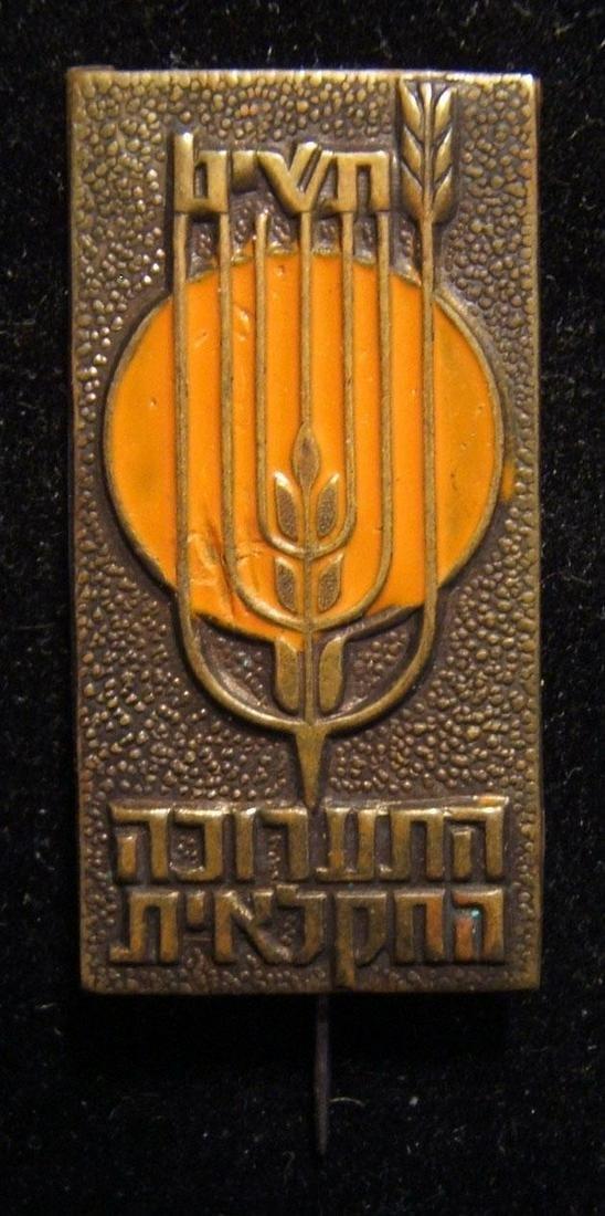 Israeli participation stick-pin of 1959 Rishon LeZion