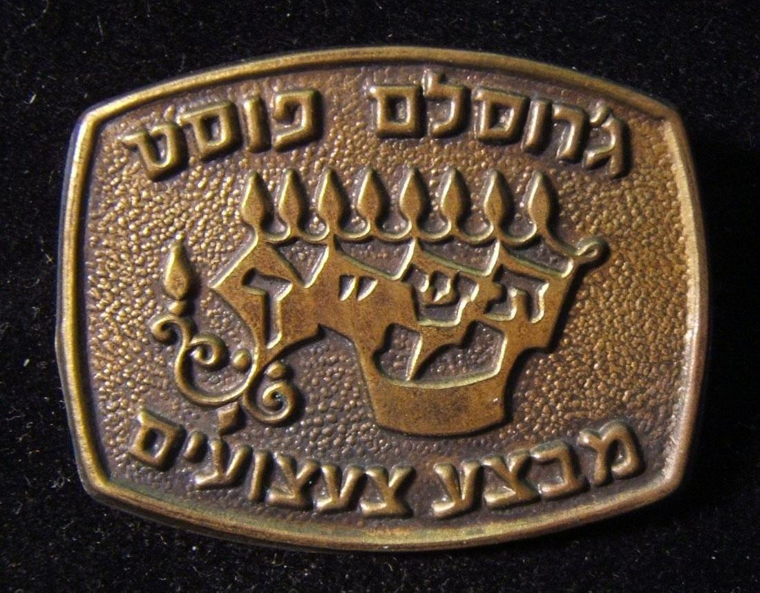 Israeli donor pin of 1960 Jerusalem Post newspaper's