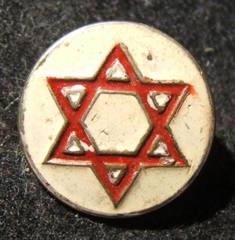 Eretz Israel/Palestine medical 1st aid Magen David Adom