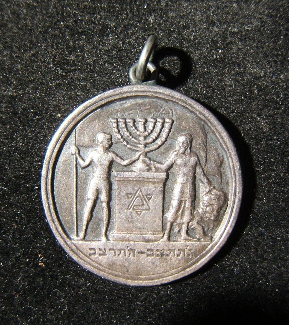 Palestine Hebrew Bezalel style illustrated medallion of