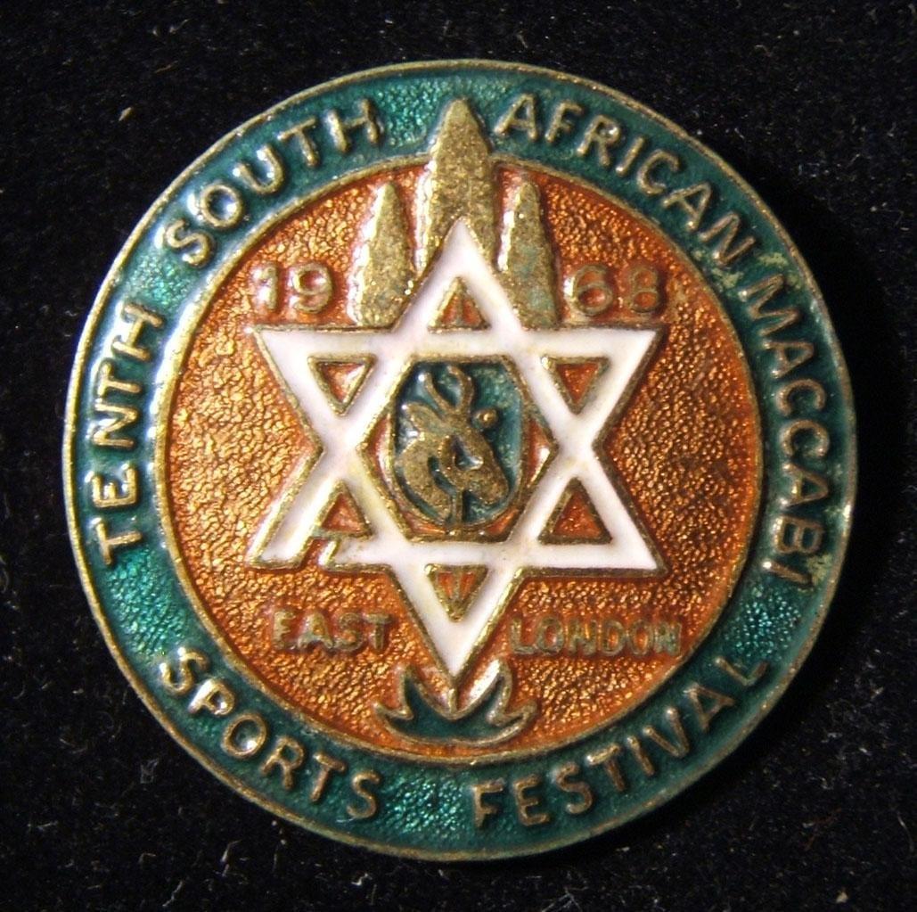 Gilt & enamel 10th South African Maccabi Sports
