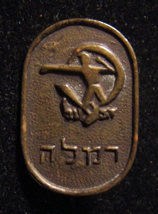 Membership pin of the Hapoel football club of the city