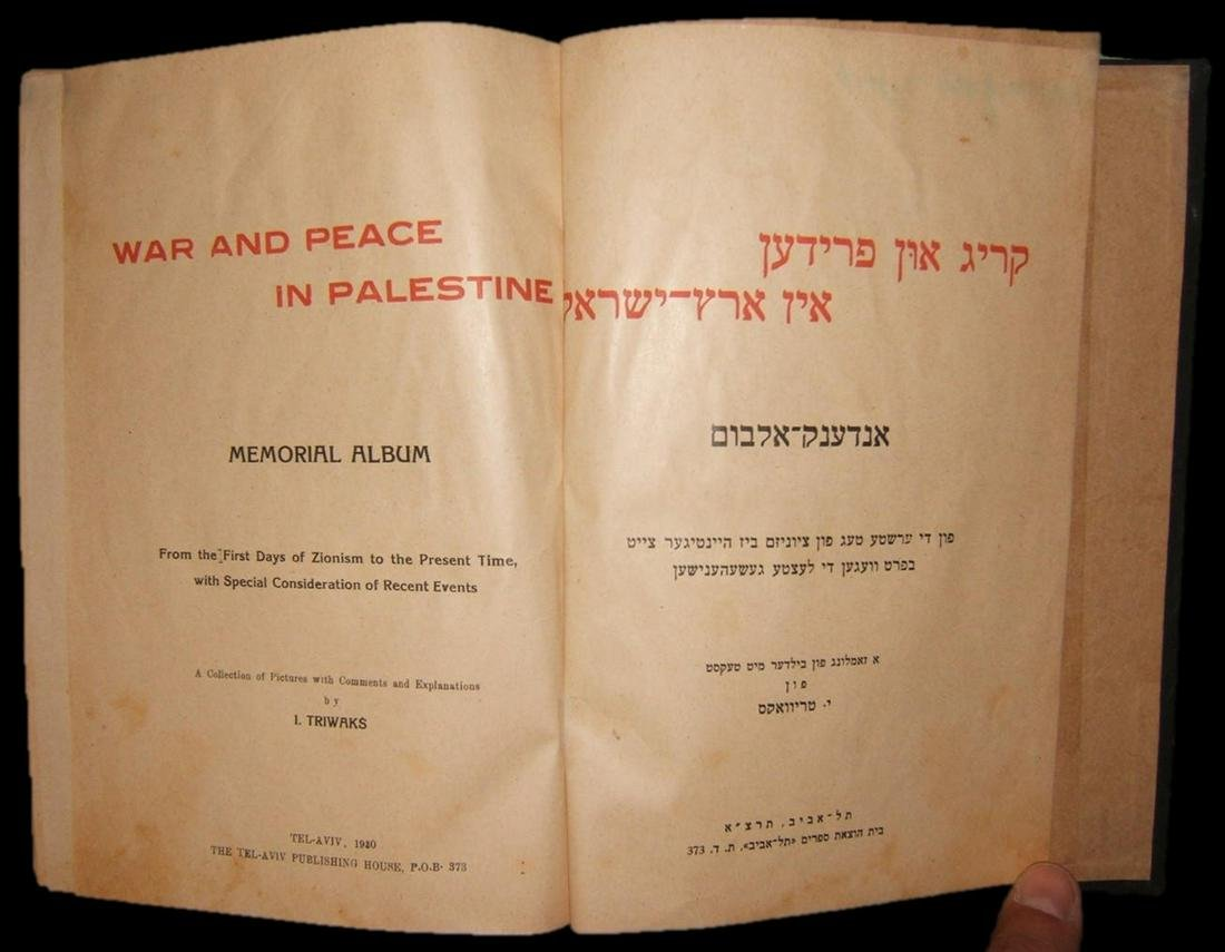 Arab Riots 1929 War & Peace in Palestine Memorial Album