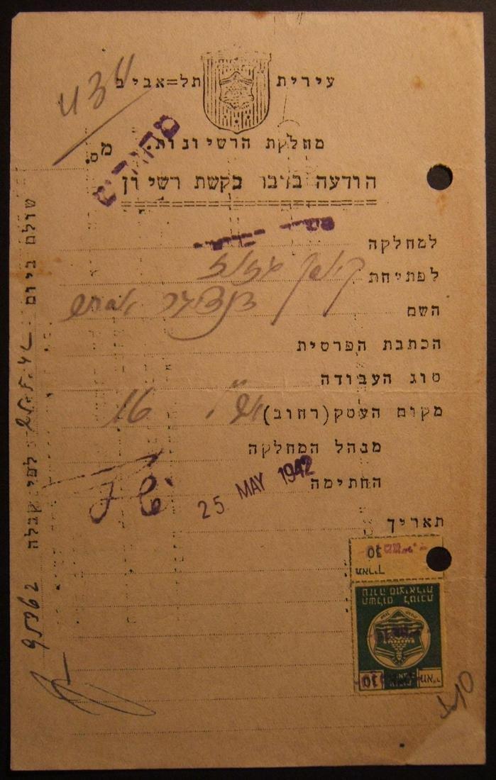 Palestine Mandate/Yishuv franked Tel Aviv soft-drink