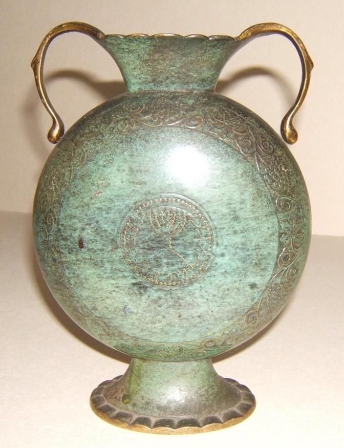 Israeli Biblical-styled 2-handle jug with ornate design
