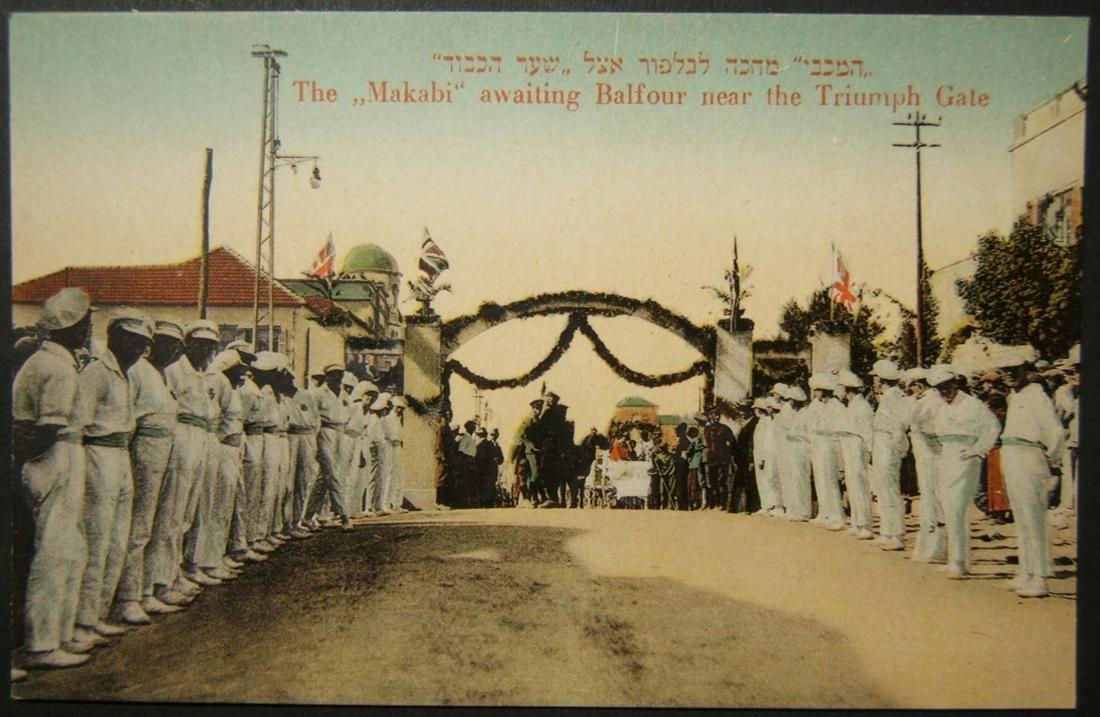 Vintage Eretz Israel postcard Makabi' awaiting Balfour