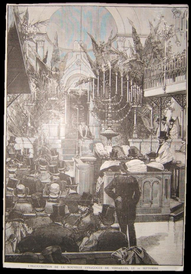 French Judaica print of New Synagogue of Versailles, by