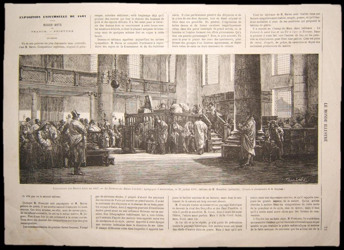 French Brandon Judaica print Dayan Cardozo Sermoning at