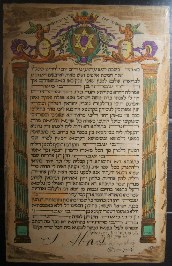 Dutch illustrated hand-colored Ketuba Jewish marriage