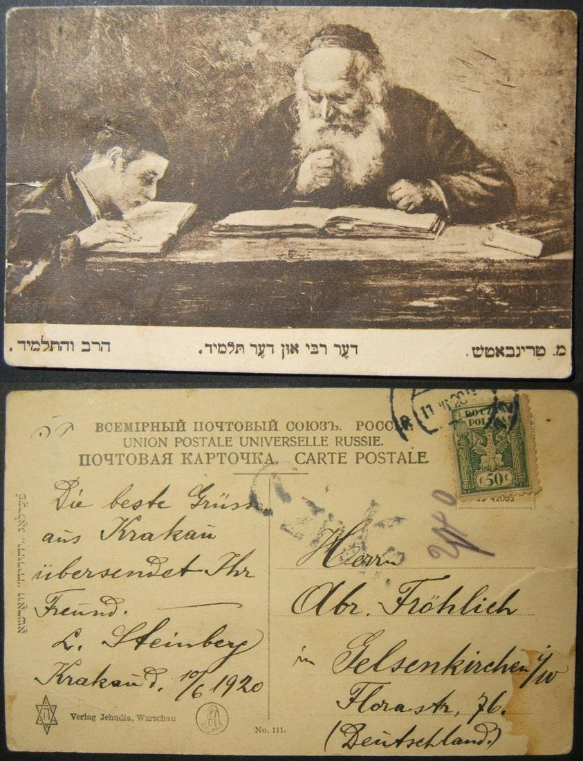 Polish? Judaica postcard Rabbi & Student, by Trinbetsch;