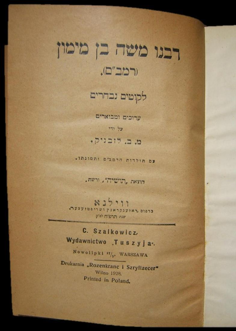 Rabbeinu Moshe Ben Maimon Rambam Selected Texts book,