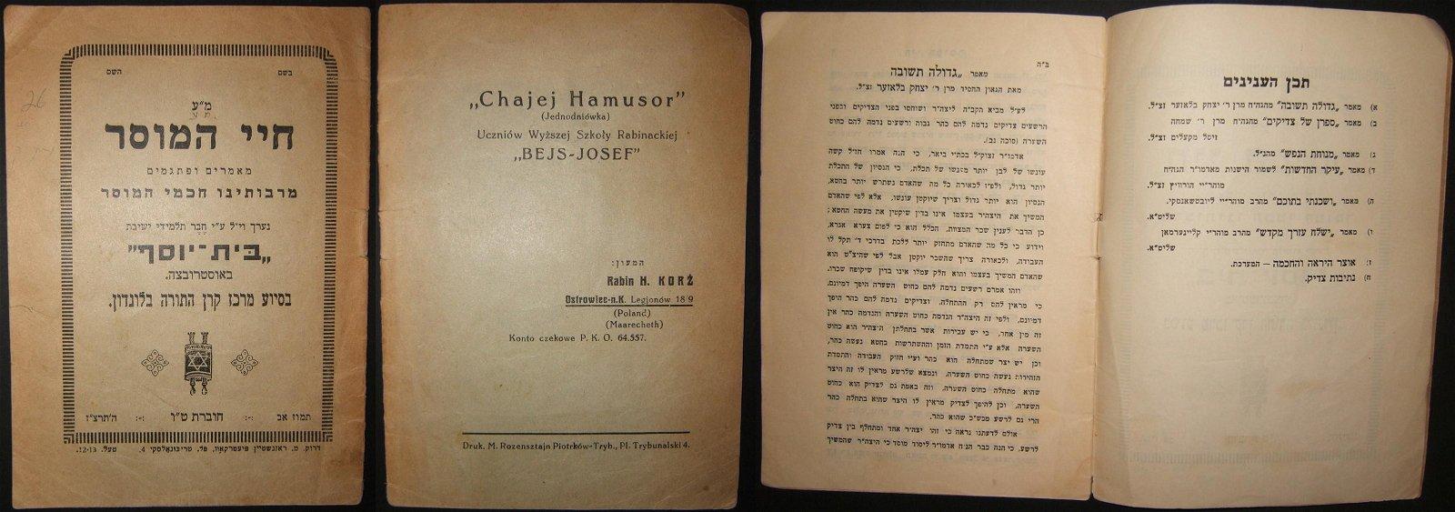 Polish Judaica Chayei HaMusar booklet by Ostrowiec Beit