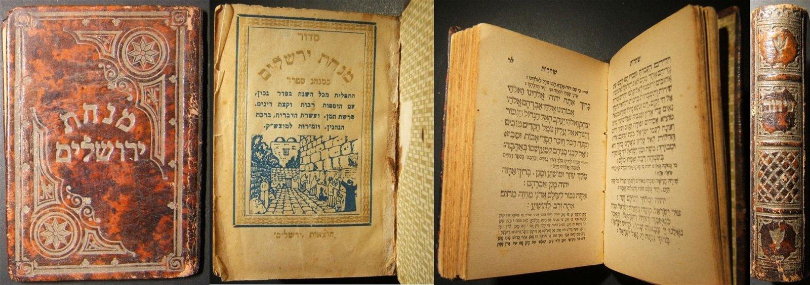 Judaica Sfard Pocket Siddur Minchat Yerushalayim,