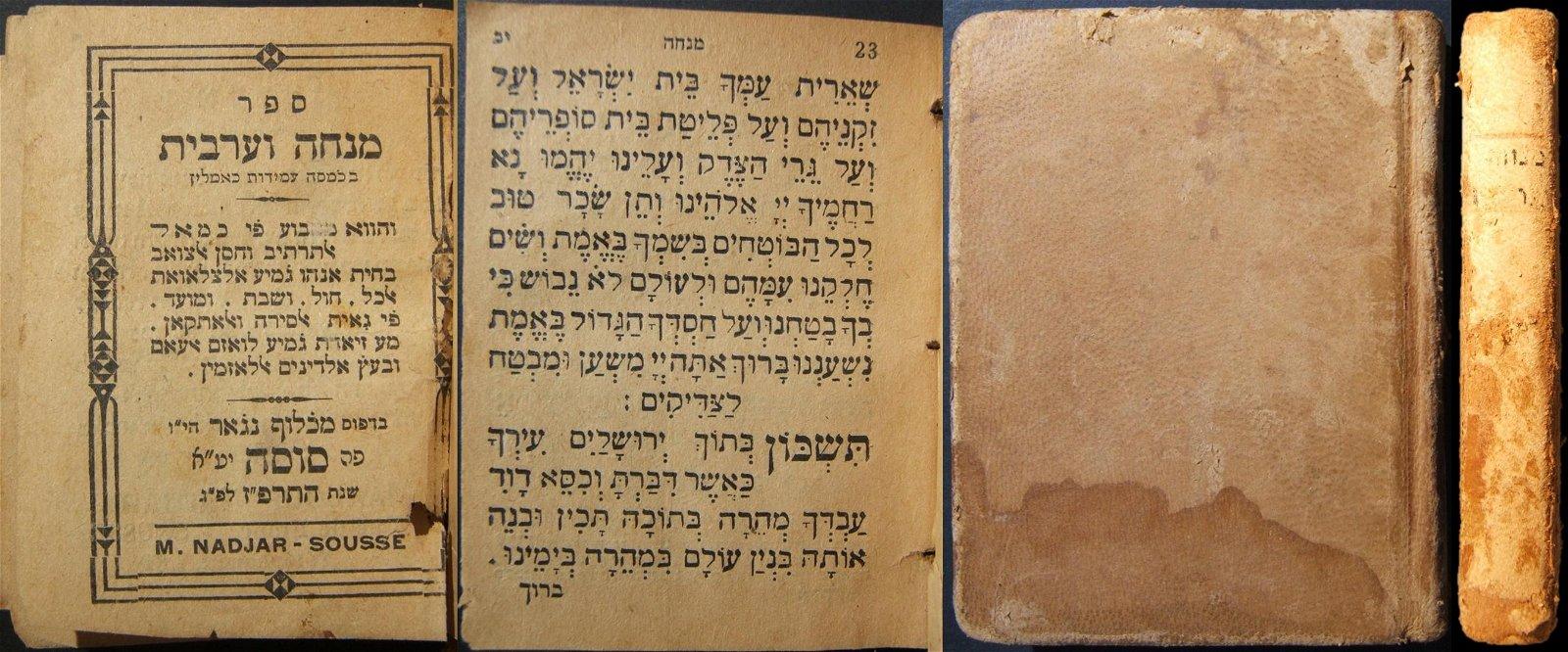 Tunisian Judaica Pocket Siddur Sefer Minha veArvit
