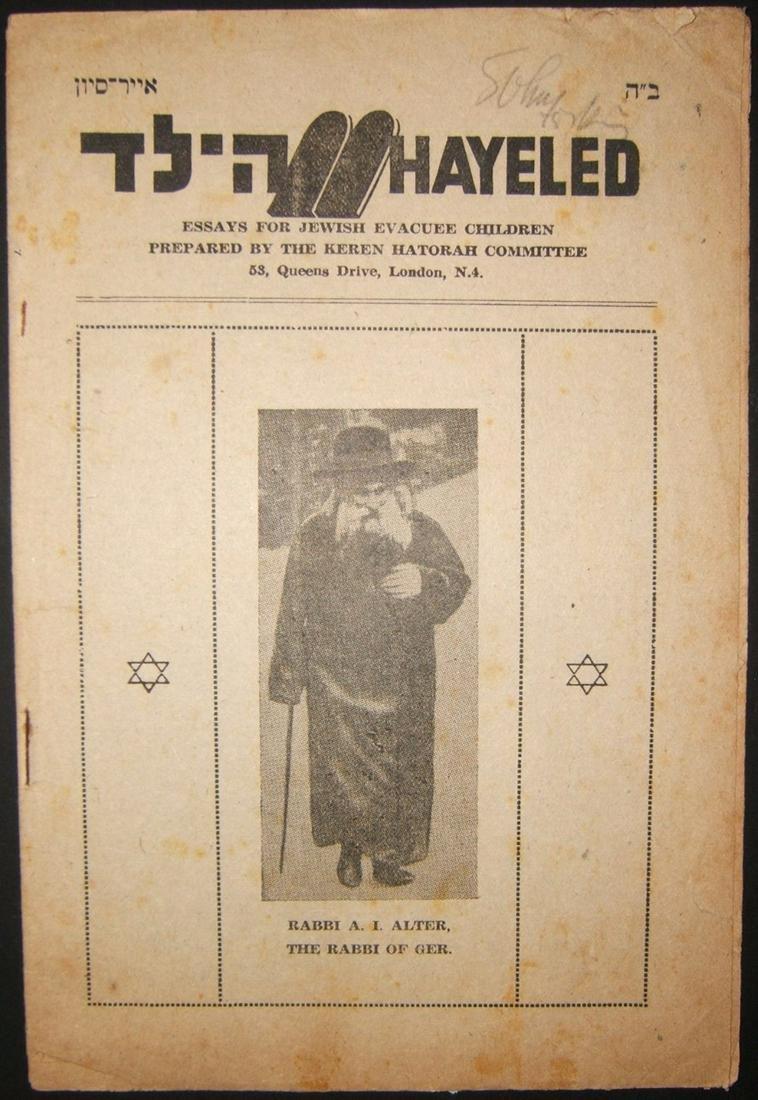 Holocaust era Orthodox Jewish Hayeled Essays for Jewish