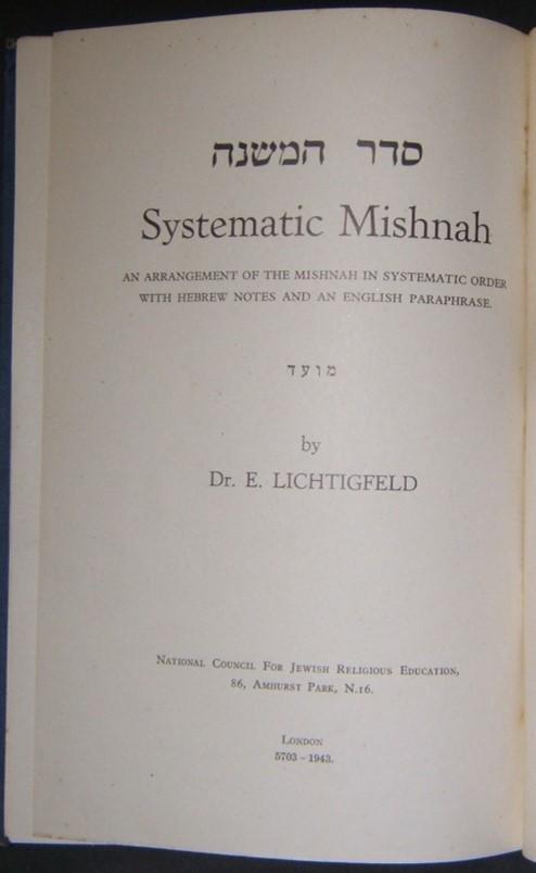 Holocaust-era Jewish education Seder HaMishna book,