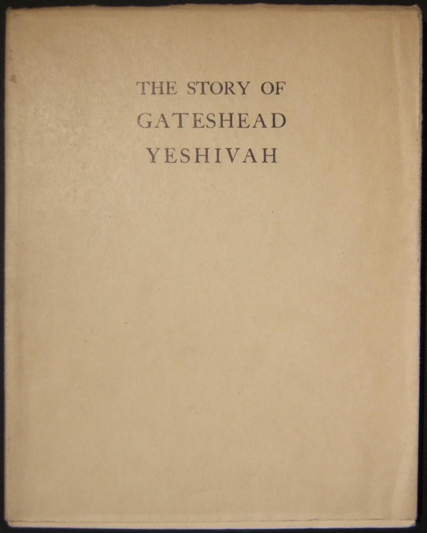 British Judaica Story of Gateshead Yeshiva book by