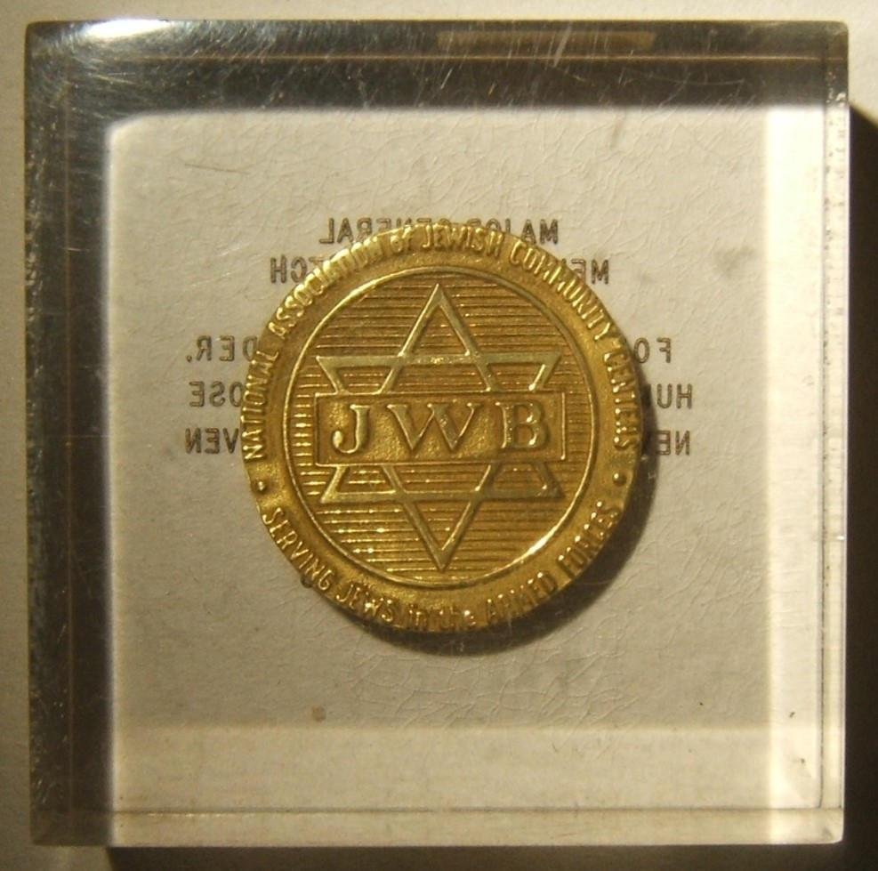 1958 Jewish Welfare Board Token Appreciation to Jewsh