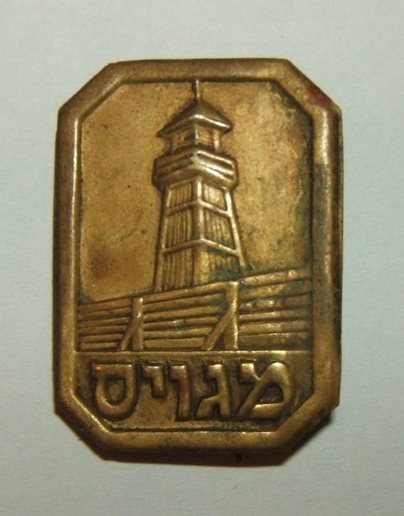 Eretz Israeli Tower & Stockade settlement