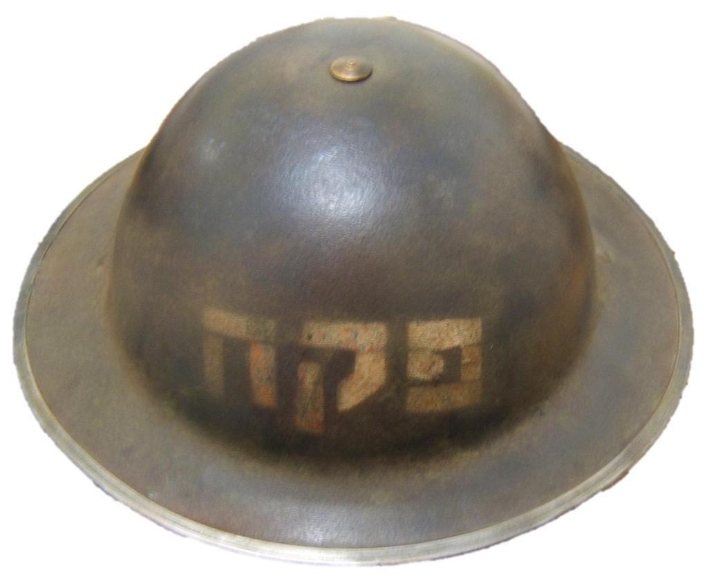Palestine air raid warden Hebrew marked South African