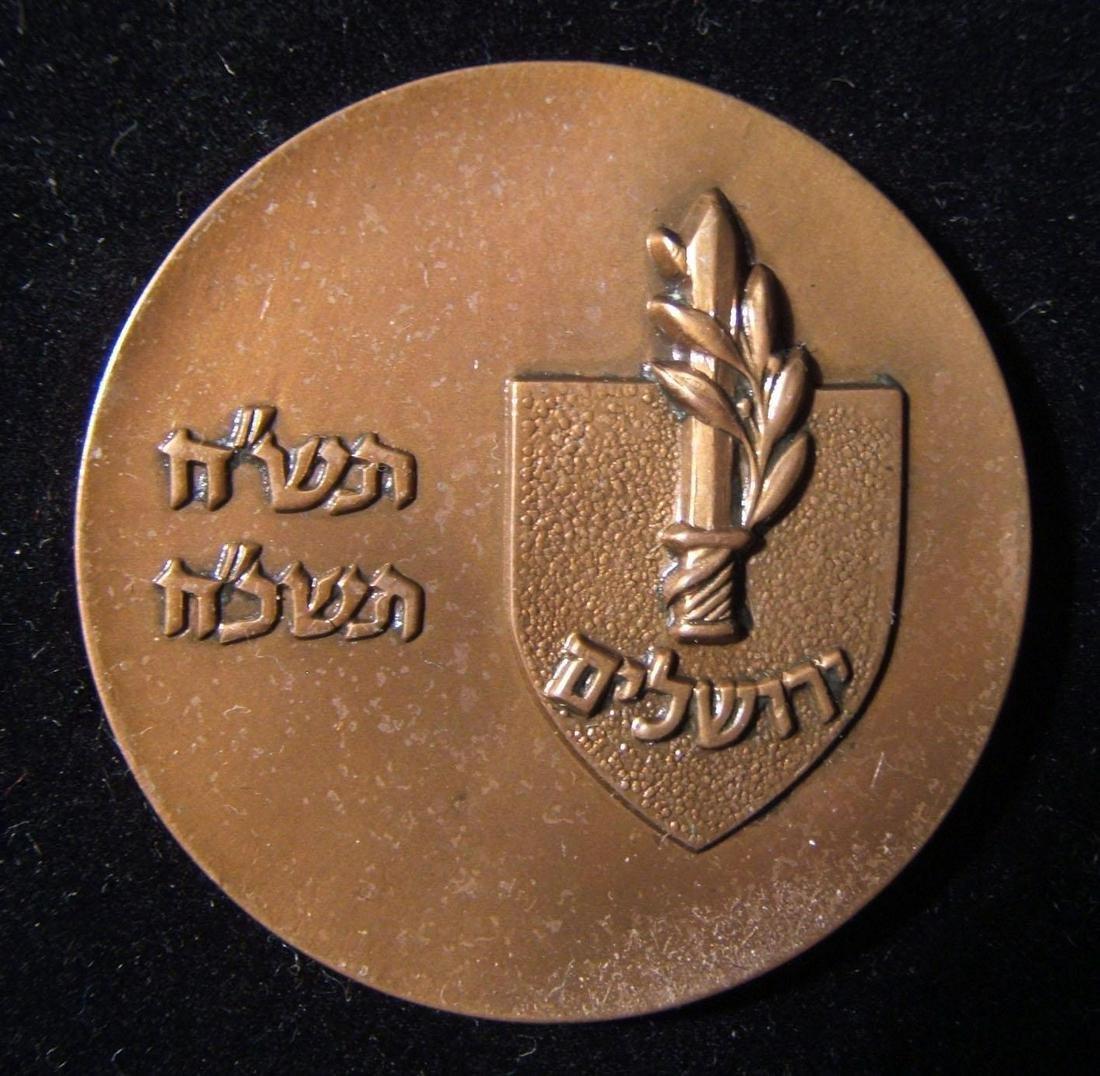 Israeli Army/IDF/Hagana Etzioni Brigade 20th