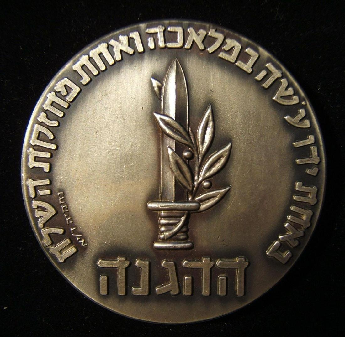 Pre-State Israeli Haganah 50th Anniversary medal 1970,
