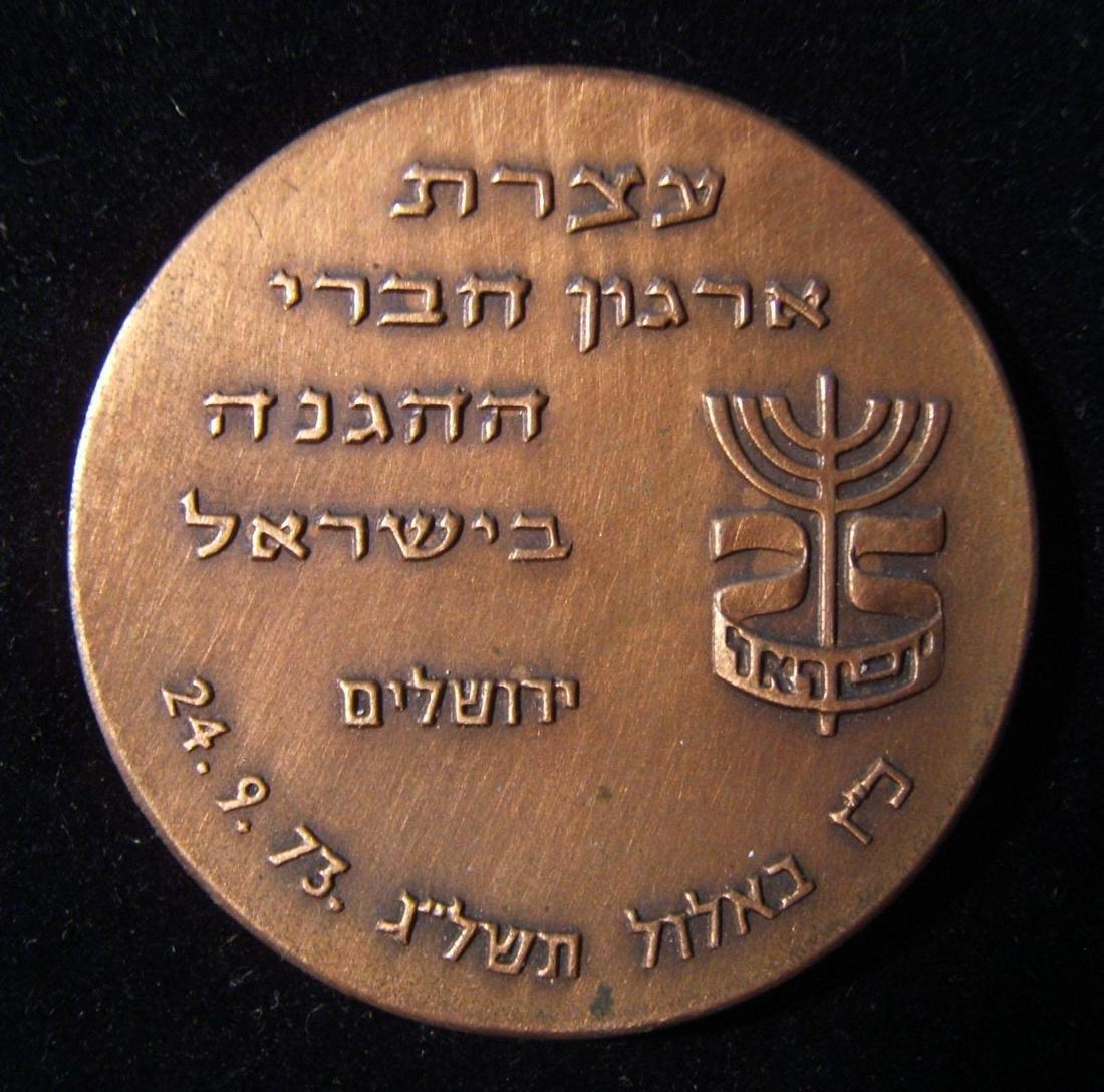 Israeli Hagana military veterans Jerusalem rally medal