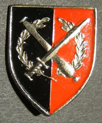 Israeli Army/IDF pin of the Mighty Formation (7338