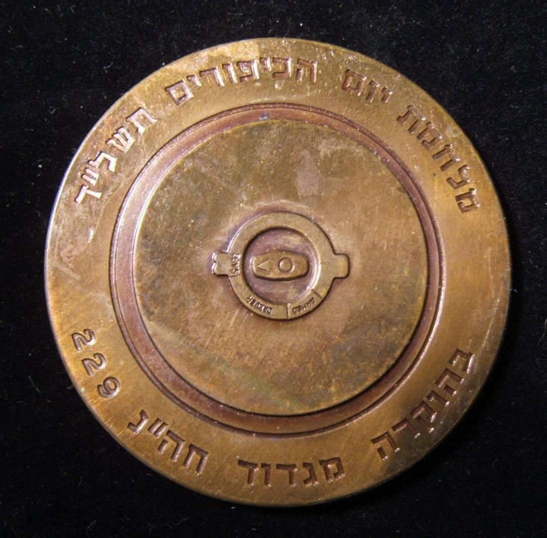 Israeli Army/IDF 229th Engineers Battalion Yom Kippur
