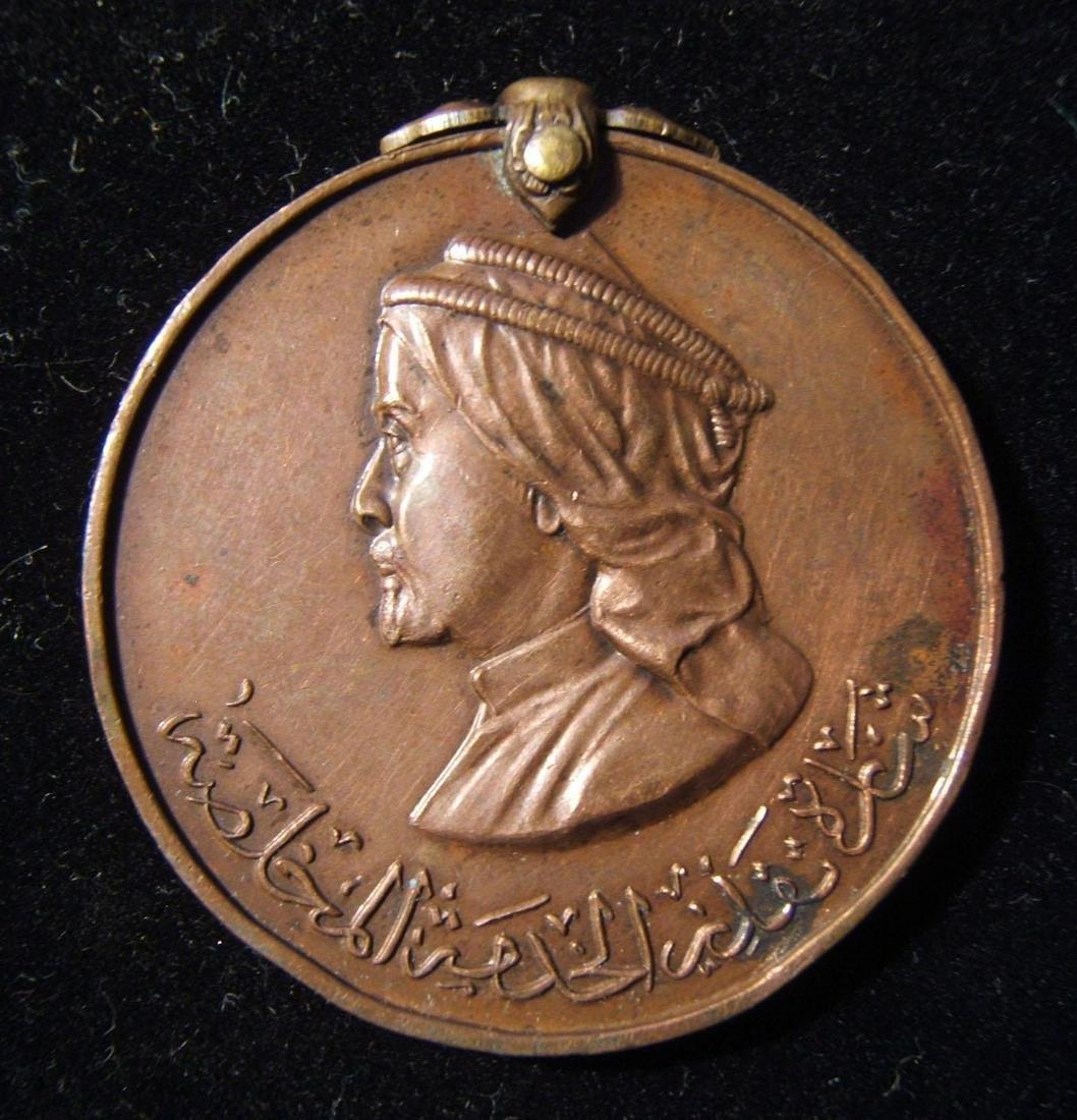 Trans-Jordanian Long & Faithful Service military Medal