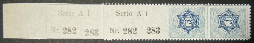 JNF/Jewish National Fund/KKL 1902 2nd issue stamp MNH