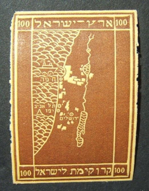 JNF/Jewish National Fund/KKL 1928 Map of Eretz Israel