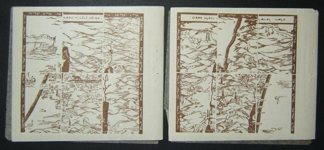 JNF/Jewish National Fund/KKL 1931 2x stamp panes of Map