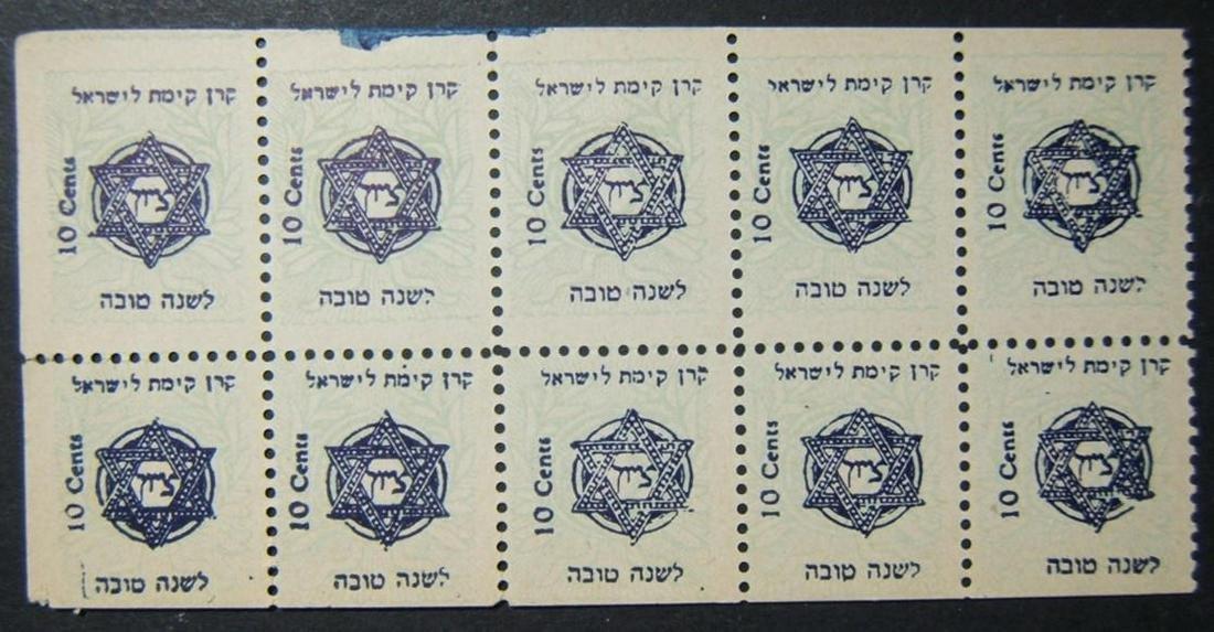 JNF/Jewish National Fund/KKL US 1932 New Years 10c Zion